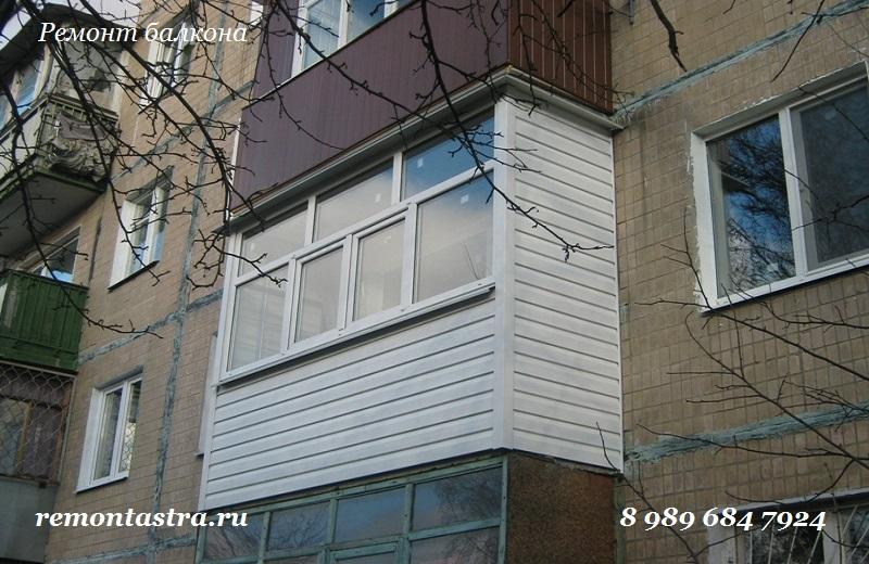 Балконы севастополь.