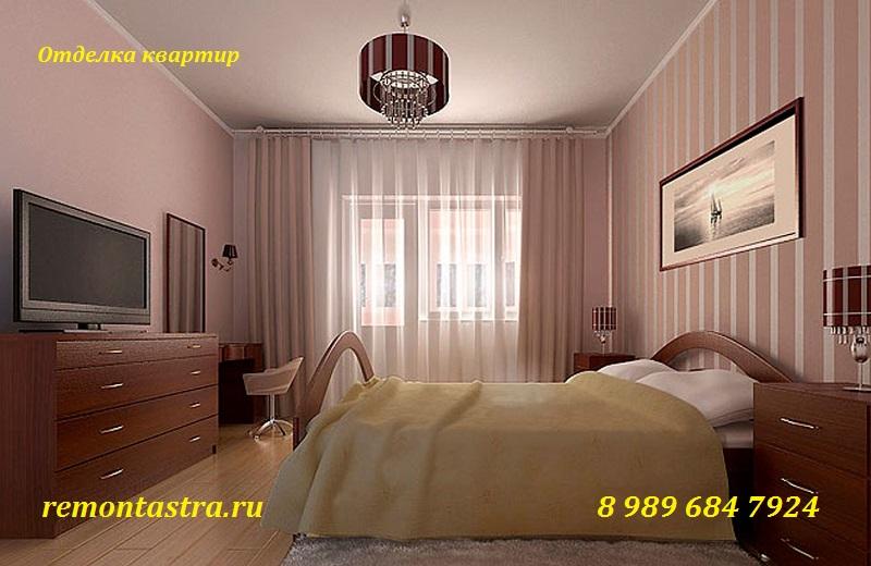 Ремонт квартиры недорого в Нижнем Новгороде: стоимость