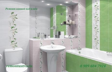 Ютуб сан узел ванные комнаты