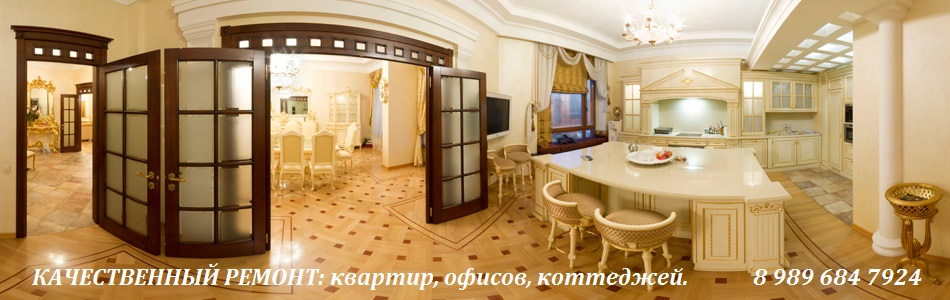 Загородный дом Honka Abitant Москва