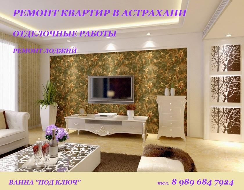 Сегодня в Оренбурге вручат ключи от квартир 17 детям